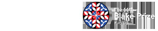 Deanne Gilson Australian Indigenous artists Logo